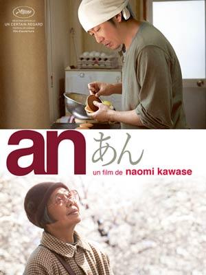 affiche du film Les délices de Tokyo (An)