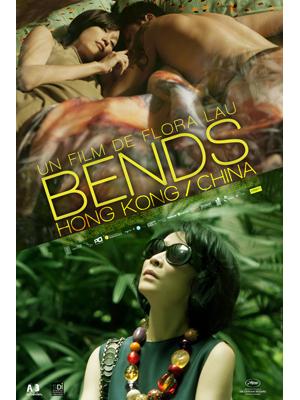 affiche du film Bends Hong Kong / China