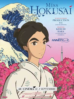 affiche du film Miss Hokusaï
