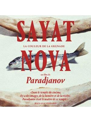 affiche du film Sayat Nova, la couleur de la grenade (Film restauré de 1969)