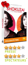 Shokuzai - Celles qui voulaient se souvenir de Kiyoshi Kurosawa - En DVD, Blu-Ray et VOD