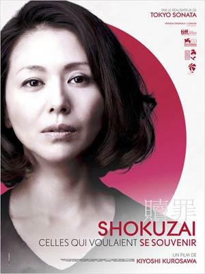 affiche du film Shokuzai - Celles qui voulaient se souvenir