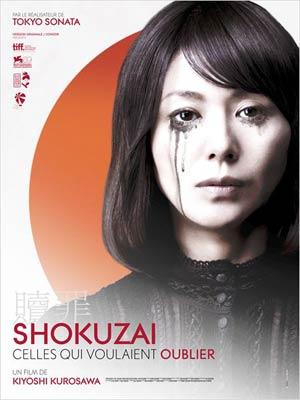 affiche du film Shokuzai II - Celles qui voulaient oublier
