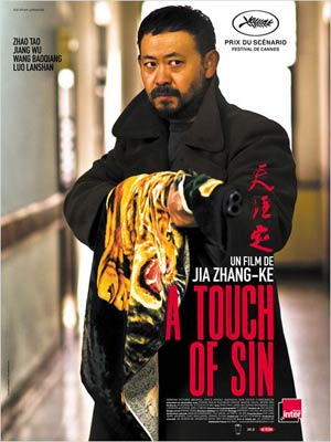 affiche du film A Touch of Sin (Tian zhu ding)
