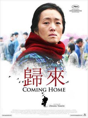 affiche du film Coming Home ( Gui Lai )