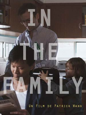 affiche du film In the Familly