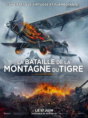 affiche du film La Bataille de la Montagne du Tigre