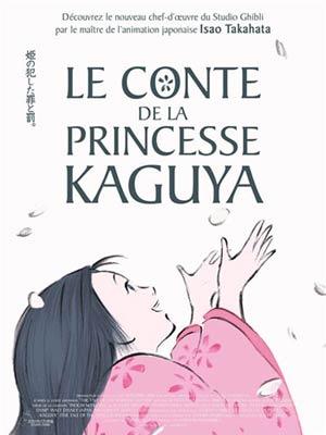 affiche du film Le Conte de la princesse Kaguya