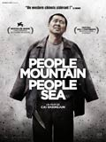 People moutain People sea