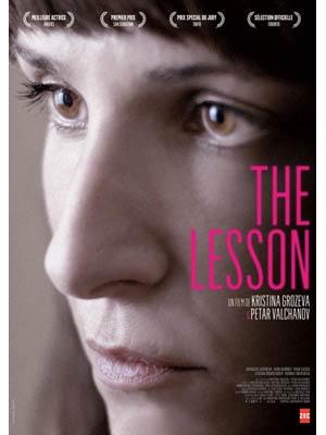 affiche du film The Lesson (Urock)
