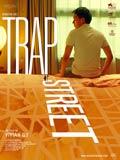 Trap Street